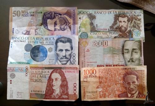 Pesos colombianos_billetes_b